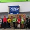 XVI Powiatowy Konkurs Amatorskich Zespołów Teatralnych