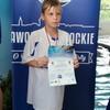 11 medali MAL WOPR na zawodach w Toruniu