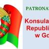 Zamkowe Kameralia - VI Dni Kultury Białoruskiej na Pomorzu