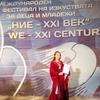 Soliści i zespoły z Malborka triumfują na festiwalu w Bułgarii