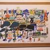 Retrospektywa – wystawa malarstwa Krzysztofa Chrobota