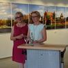 Wizyta w Nordhorn