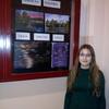Szkolna Galeria w 1 LO w Malborku