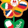 Symbole Miast Partnerskich